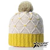 【PolarStar】女 拼色保暖帽『卡其』P18606 羊毛帽 毛球帽 素色帽 針織帽 毛帽 毛線帽 帽子
