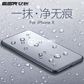iphoneX鋼化膜蘋果10手機膜蘋果X全屏高清水凝抗指紋藍光 Mqgu9