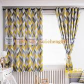 窗簾布成品簡約現代臥室客廳全遮光免打孔短簾【輕奢時代】