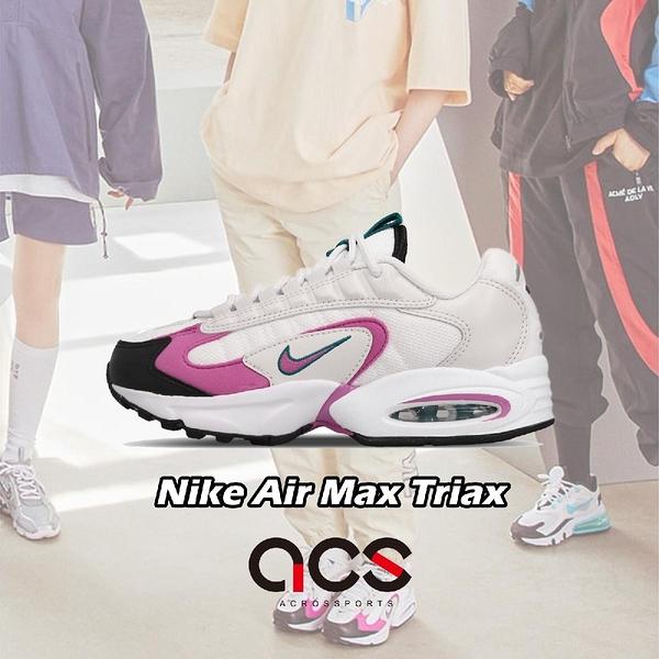 【五折特賣】Nike 休閒鞋 Wmns Air Max Triax 白 粉紅 女鞋 運動鞋 復古慢跑鞋 【ACS】 CQ4250-102