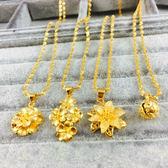 越南沙金女士項錬結婚仿黃金色花朵吊墜歐幣項錬久不掉色鍍金飾品「韓風物語」