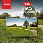 【免運到府】TCL 55C2 55吋 4K Android 系統 Harman Kardon 顯示器 電視 原廠公司貨