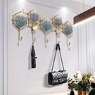 北歐風格創意門後衣帽鉤掛玄關置物架現代個性掛衣鉤時尚金屬掛鉤 NMS創意新品