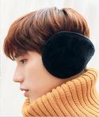 耳套耳罩保暖男耳包女冬護耳罩2個