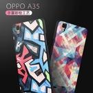 King*Shop~新款OPPO A35...