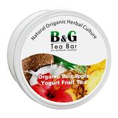 【德國農莊 B&G Tea Bar】有機椰香鳳梨水果茶 圓鐵罐 (50g)