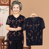 媽媽裝 中老年人媽媽短袖套裝60-70歲80太太奶奶夏裝新款