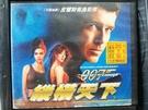 挖寶二手片-V02-173-正版VCD-電影【縱橫天下】-皮爾斯布洛斯南(直購價)