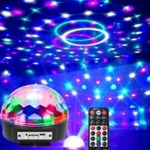 音箱藍芽音箱七彩燈炫閃光新款無線手機家用迷你便攜低音炮創意音響 LX聖誕交換禮物