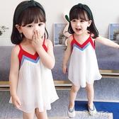 女童裙子2020新款1寶寶夏裝2兒童吊帶洋裝3小童女孩公主洋氣4歲 小城驛站