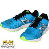 New Balance FUeL CORe 藍色 透氣網布 鞋帶 運動鞋 大童鞋 NO.R1823