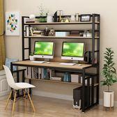 臺式電腦桌帶書架組合家用辦公桌簡易書桌雙人學生寫字臺簡約現代