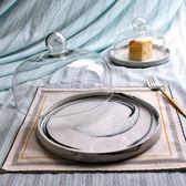 水果盤試吃盤 帶蓋蛋糕盤子玻璃蛋糕罩 甜品臺展示架面包展示托盤WY