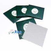 拭銀布 擦銀布 除汙抗氧化 首飾清潔銀器上光布拋光布 環保材質 飾品 現貨