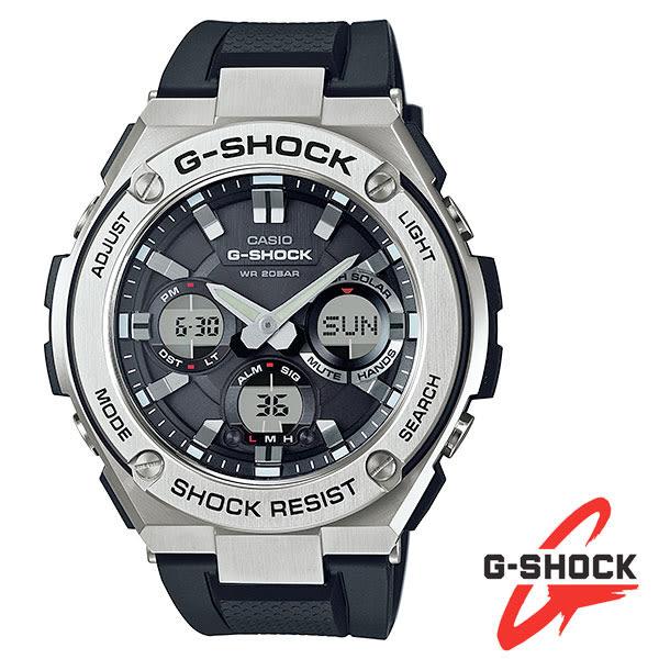 G-SHOCK G-STEEL 黑銀太陽能三眼雙顯膠帶電子錶 GST-S110-1A 公司貨|名人鐘錶高雄門市