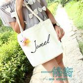 韓版帆布包女包側背手提包托特包