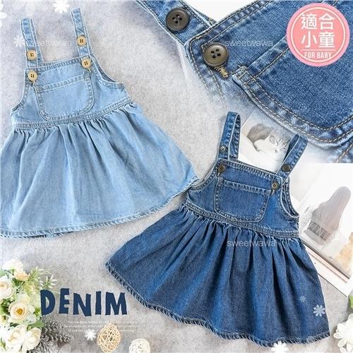 小童款~甜美單寧口袋牛仔吊帶裙-2色(B0017)【水娃娃時尚童裝】