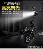 新款x9普哈雷踏板電動車雙人電動摩托跑車成人電瓶車超大兩輪寬胎 igo 全館免運
