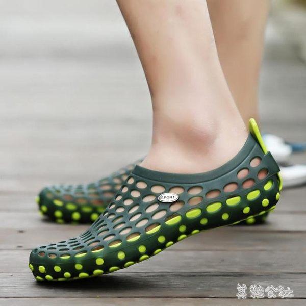 鳥巢男鞋洞洞鞋網面鞋透氣夏季沙灘鞋涉水鞋防滑潮夏天 SH453『美鞋公社』