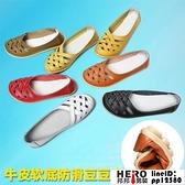 媽媽鞋女鞋休閒舒適平底孕婦鞋單鞋真皮軟底豆豆鞋【邦邦男裝】