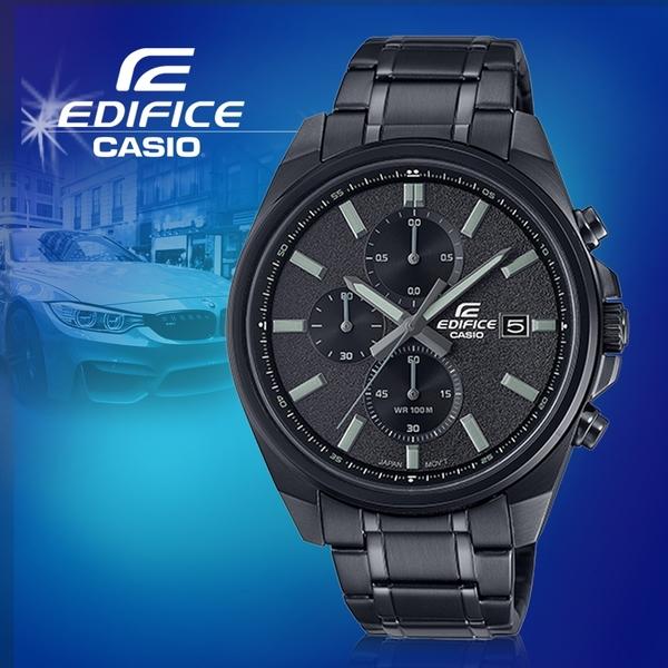 CASIO手錶專賣店 卡西歐 EFV-610DC-1A EDIFICE 三眼 指針男錶 不鏽鋼錶帶 防水100米 EFV-610DC