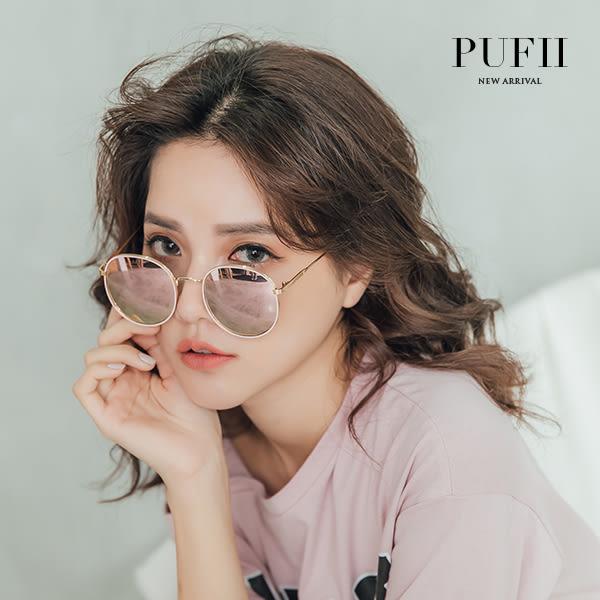 限量現貨★PUFII-眼鏡 金框圓形墨鏡太陽眼鏡-0418 現+預 春【CP16530】