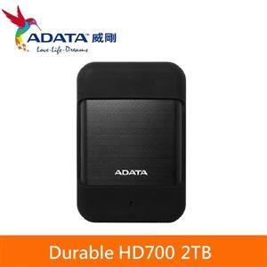 【綠蔭-免運】ADATA威剛 Durable HD700 2TB(黑) 2.5吋軍規防水防震行動硬碟