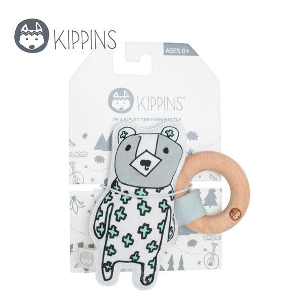 Kippins 澳洲 有機棉櫸木固齒器 / 動物造型固齒器 –  粉綠十字小熊 BILLIE KIPLET