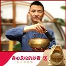 頌缽 瑜伽冥想頌缽尼泊爾誦缽手工佛音碗西藏法器銅罄純銅缽盂靜心缽
