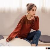 《AB11775-》立體織紋針織拼接純色上衣 OB嚴選