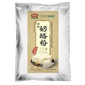 【馬玉山】濃醇奶酪粉-杏仁風味(350g)