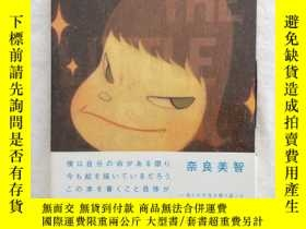 二手書博民逛書店日文原版罕見THE LITTLE STAR DWELLER ちいさな星通信 小星星居住者Y358452 奈良美