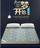床墊 加厚床褥床墊學生宿舍床墊海綿地鋪睡墊1.5*2.0m  提拉米蘇