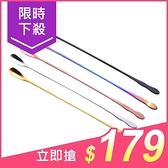 SkinApple 金屬葫蘆款攪拌匙(26cm)4支入 款式可選【小三美日】原價$199