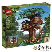 【樂樂童鞋】LEGO 21318 - 樂高 樹屋  IDEAS系列(輕盒損) LEGO-21318-1 - IDEAS系列 樂高 樹屋 LEGO 21318