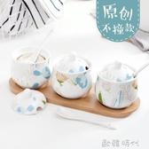 陶瓷調料盒廚房用品家用調味罐調味盒調味佐料瓶鹽罐子三件套套裝 歐韓時代