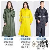 長款連體雨衣戶外旅行徒步登山雨衣男女成人雨衣【君來佳選】