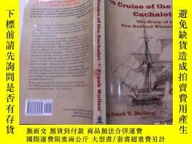 二手書博民逛書店The罕見Cruise of the Cachalot(駕駛室巡
