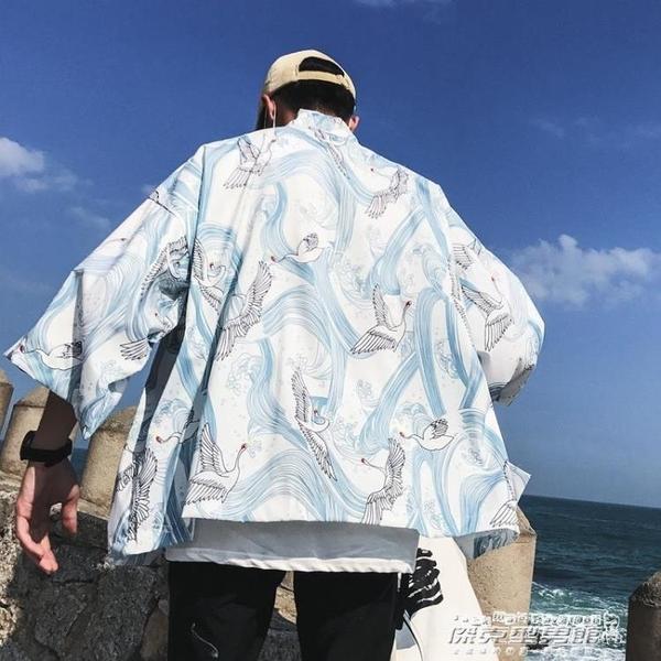 襯衫仙鶴防曬襯衫復古漢服男薄款七分袖寬鬆外套 傑克型男館