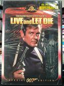 挖寶二手片-P03-257-正版DVD-電影【007生死關頭】-羅傑摩爾 珍西摩兒