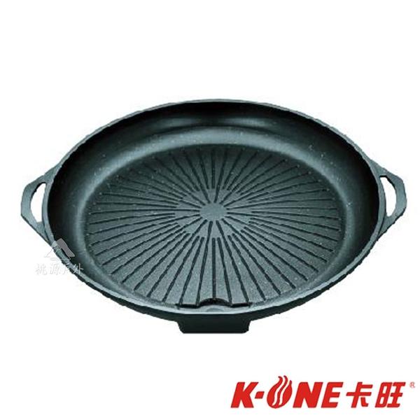 【K-ONE 卡旺】卡旺燒烤盤 K1-L001 烤盤.BBQ.煎鍋.烤肉.燒烤.戶外.露營