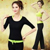 運動套裝 瑜伽服套裝三件套瑜珈服夏健身服莫代爾運動舞蹈衣服