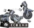 【EC數位】攝影燈架輪 閃光燈架輪 燈架活動止滑滾輪 攝影燈架 棚燈架 持續燈架 機動布光