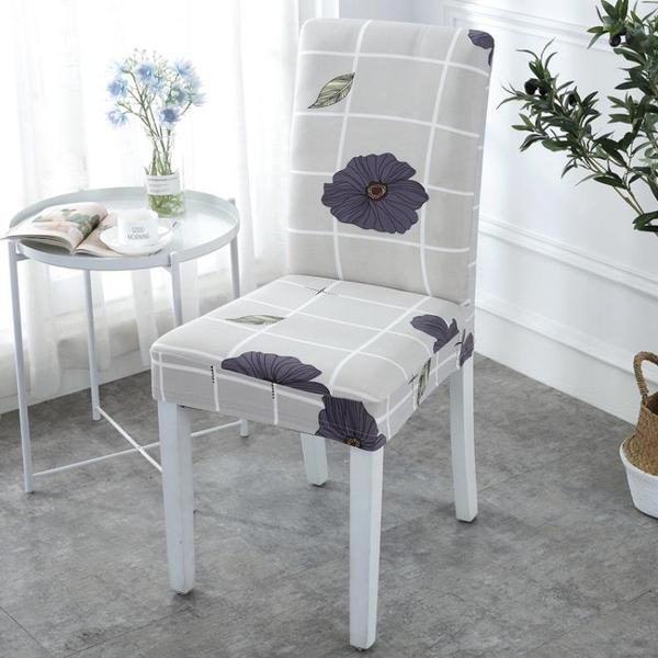 椅套 家用簡約椅墊套裝餐椅套通用凳套座椅套彈力酒店餐邊桌罩布藝 快速出貨