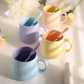 北歐ins創意馬克杯子帶勺撞色咖啡杯簡約陶瓷水杯子啞光牛奶杯【快速出貨】