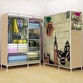 雙人布衣櫃組裝結實特大布料鋼管出租屋加粗容量拉鍊簡易家用卡通 玩趣3C