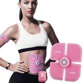 健腹器女甩脂機懶人智能塑形儀腹肌貼美腰收腹機家用健身器材 全館免運