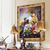 數字油畫 耶穌畫像以馬內利主基督教裝飾畫十字架西方油畫藝術客廳壁掛畫豎 igo克萊爾