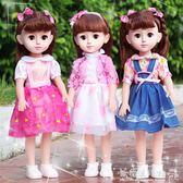 洋娃娃 會說話的智慧芭比洋娃娃套裝嬰兒童小女孩玩具公主衣服仿真單個布 『歐韓流行館』