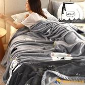 牛奶絨床單珊瑚毛毯法蘭絨被單加厚絨面鋪床【勇敢者戶外】